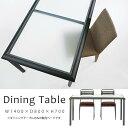 ダイニングテーブル インテリア ガラステーブル ダイニングテーブル 食卓用 ガラス 低め 作業台 食卓机 新生活 リビング 食卓テーブル ダイニング ダイニングテーブル 北欧 ダイニングテーブル おしゃれ 幅140 オシャレ カフェ風 ダイニングテーブル ガラス