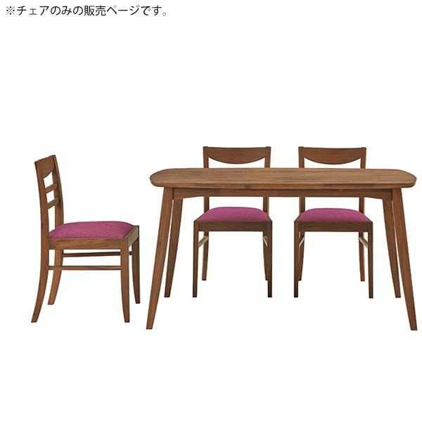 atom style rakuten global market dining chairs walnut chair wood