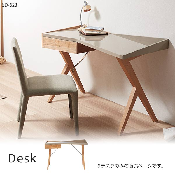 cute computer desk 120 cm wooden desk table Nordic modern laptop desk