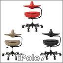 オフィスチェアー 本革 腰痛対策 iPole7 学習椅子 姿勢が良くなる椅子 パソコンチェア 姿勢 牛皮タイプ アイポールセブン 送料無料 姿勢矯正 プロポーションチェア 猫背 骨盤 背もたれ サポート 集中力 椅子 いす イス 高級 大人