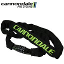 Cannondale キャノンデール デビル チェイン 110 ロック BLK/GRN CP1557U10OS