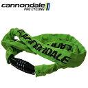 Cannondale キャノンデール デビル チェイン 110 ロック GRN/BLK CP1557U13OS