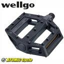 【欠品中 6下旬入荷予定】 Wellgo ウエルゴ PD-WG-202 B267 PLA PEDAL プラ ペダル