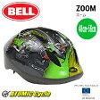 子供用 ヘルメット BELL ベル ZOOM ズーム ブラック ホットロッドスカンク 子供 キッズ ヘルメット