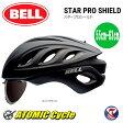 【ロードバイク ヘルメット】 「ベル スタープロシールド」 マットブラック 2016 BELL (ベル) STAR PRO WITH SHIELD (スタープロシールド) 自転車 ヘルメット