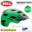 2016 BELL ベル SIDETRACK YOUTH サイドトラックユース 50-57cm 子供 キッズ ヘルメット