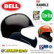 2016 BELL ベル RAMBLE ランブル 52-56cm 子供 キッズ ヘルメット