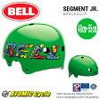 【特価】 2016 【BELL ベル 子供 ヘルメット】「SEGMENT JR. セグメント ジュニア 」 クリプトナイトビースト
