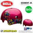 【特価】 2016 【BELL ベル 子供 ヘルメット】「SEGMENT JR. セグメント ジュニア 」 ピンクポールフランクアーバン