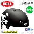【特価】 2016 【BELL ベル 子供 ヘルメット】「SEGMENT JR. セグメント ジュニア 」 マットブラック/ポールフランクスカルビー
