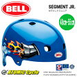 【特価】 2016 【BELL ベル 子供 ヘルメット】「SEGMENT JR. セグメント ジュニア 」 ブルーニトロ