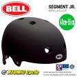 2016 【BELL ベル 子供 ヘルメット】「SEGMENT JR. セグメント ジュニア 」 ジュニア マットブラック