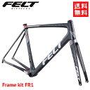 2018 FELT フェルト FR1 Frame Kit カ...