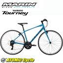 2017 MARIN マリン CORTE MADERA SE8 LIMITED (コルトマデラ リミテッド) ブルー/ブルー クロスバイク