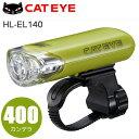 運動用品, 戶外用品 - CAT EYE 「キャット アイ」 HL-EL140 ライム 23HLEL140LIME