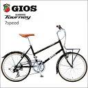 ジオス ミニベロ GIOS ジオス PULMINO プルミーノ 【組立 調整済みでお届けいたします】 【資格を持った整備士による自転車組立発送】