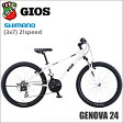 2016 GIOS ジオス GENOVA ジェノア 24インチ WHITE 子供用 キッズバイク【02P09Jul16】 ★