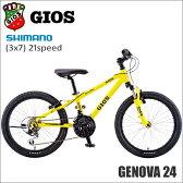 2016 GIOS ジオス GENOVA ジェノア 24インチ YELLOW 子供用 キッズバイク【02P09Jul16】 ★