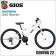 2016 GIOS ジオス GENOVA ジェノア 22インチ WHITE 子供用 キッズバイク【02P09Jul16】 ★