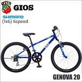 2016 GIOS ジオス GENOVA ジェノア 20インチ GIOS BLUE 子供用 キッズバイク【02P09Jul16】 ★