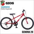 2016 GIOS ジオス GENOVA ジェノア 20インチ RED 子供用 キッズバイク【02P06Aug16】 ★