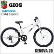 2016 GIOS ジオス GENOVA ジェノア 20インチ WHITE 子供用 キッズバイク【02P06Aug16】 ★