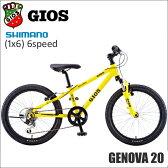 2016 GIOS ジオス GENOVA ジェノア 20インチ YELLOW 子供用 キッズバイク【02P09Jul16】 ★