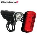 Black burn (ブラックバーン) ローカル 50 /ローカル 10 リア コンボセット 7053782 ライト