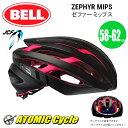 ロードバイク ヘルメット 2017 ベル ゼファー ミップス BELL Zephyr マットブラック/ネオンピンク Lサイズ(58-62cm) 7080000 ...