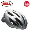 【BELL ロードバイク ヘルメット】 「BELL Crest R ベル クレストR」 グレイシルバースティング UA(54-61) 7072957 ロードバイク 自転車 ヘルメット 送料無料