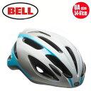 【BELL ロードバイク ヘルメット】 「BELL Crest R ベル クレストR」 グレイシャー/プラチナ UA(54-61) 7083357 ロードバイク 自転車 ヘルメット 送料無料
