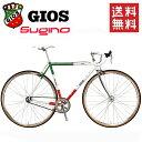 【送料無料】 ジオス ロードバイク GIOS VINTAGE PISTA ジオス ビンテージ ピスタ 【組立 調整済みでお届けいたします】 【資格を持った整備士による自転車組立発送】