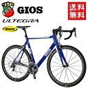 GIOS ロードバイク GIOS GRESS 「ジオス グレス」 Gios ブルー R8000 Cosmic Pro Carbon SL 2018 カーボン ロードバイク