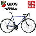 GIOS ロードバイク ジオス GIOS FURBO (ジオス フルボ) 2018 ロードバイク