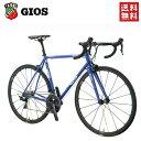 2020 ジオス ロードバイク ジオス フェレオ GIOS FELLEO GB RS100