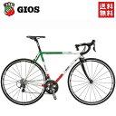 2020 ジオス ロードバイク ジオス アイローネ GIOS AIRONE ITALIAN カラー