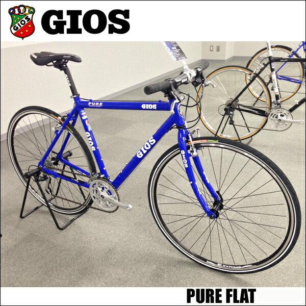 2015 GIOS ジオス PURE FLAT ピュア フラット02P26Mar16