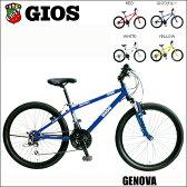 ~2016 GIOS ジオス GENOVA ジェノア 22 GIOS BLUE 子供用 自転車 22インチ ジュニアマウンテン【02P06Aug16】 ★