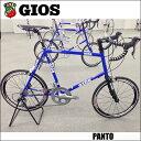 【送料無料】 2015 GIOS ジオス PANTO パント 【自転車】【ジオス】【ミニベロ】