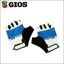 GIOS ジオス 純正 パーツも多数取り扱い&GIOS(ジオス)自転車