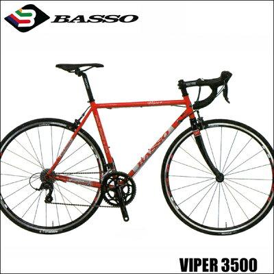VIPER 3500 SORA レッド 【自転車 ...