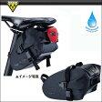 【サドルバッグ TOPEAK トピーク】 BAG27102 Wedge DryBag (Strap Mount) L size [ ウェッジ ドライバッグ (ストラップ マウント) Lサイズ ] 防水素材を強化し、「ストラップ マウント」着脱システム採用 自転車 ロード バイクやクロスバイクに最適なサドルバッグ。