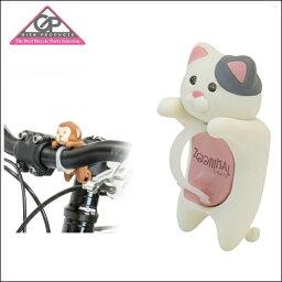 GIZA Products ギザ プロダクト ズーニマルライト USB ホワイトLED フロントライト/シロネコ【02P03Dec16】 ★