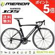 (47cm当店在庫あり)メリダ ロードバイク 2016 MERIDA (メリダ) REACTO 400 リアクト 400 ランプレ T-レプリカ EK38 (送料無料) (本州のみ) (ロードバイク/自転車)02P07Feb16