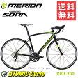 メリダ ロードバイク 2016 MERIDA (メリダ) RIDE 200 ライド 200 ブラック T グリーン EK35 (送料無料) (本州のみ) (ロードバイク/自転車)02P26Mar16