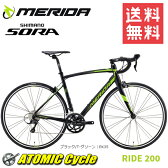 メリダ ロードバイク ライド 200 2016 「MERIDA RIDE 200」ブラック T グリーン EK35 MERIDA (メリダ) RIDE 200 (ライド 200) 送料無料 ロードバイク 【02P06Aug16】 ★