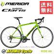(47cm 当店在庫あり)メリダ ロードバイク 2016 MERIDA (メリダ) RIDE 80 ライド 80 フレッシュグリーン EG04 (送料無料) (本州のみ) (ロードバイク/自転車)02P26Mar16