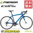 メリダ ロードバイク 2016 MERIDA (メリダ) RIDE 80 ライド 80 プリズンブルー EB35 (送料無料) (本州のみ) (ロードバイク/自転車)02P26Mar16