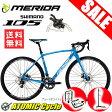 メリダ ロードバイク 2016 MERIDA (メリダ) CYCLO CROSS 500 ブルー EB43 (送料無料) (本州のみ) (ロードバイク/自転車)02P26Mar16