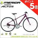 メリダ クロスバイク 2016 MERIDA CROSS WAY BREEZE TFS 110 R